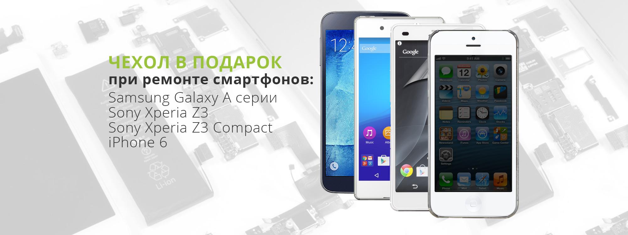 Ремонт сотовых телефонов москва цены - ремонт в Москве стоимость нокиа n9